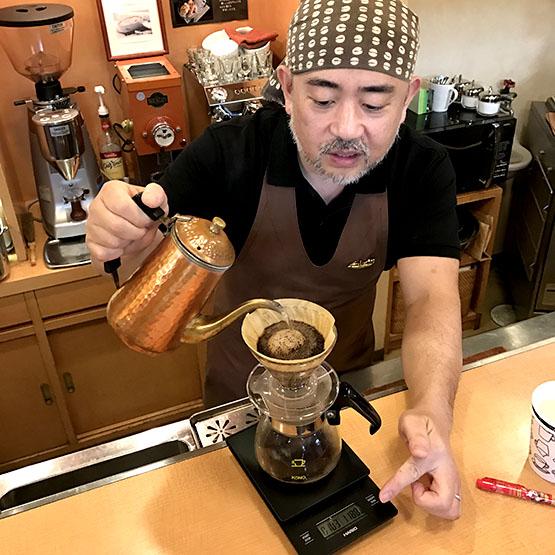 coffeemountain-sub-16037-3
