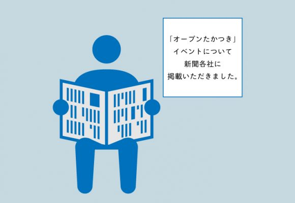 public-release01