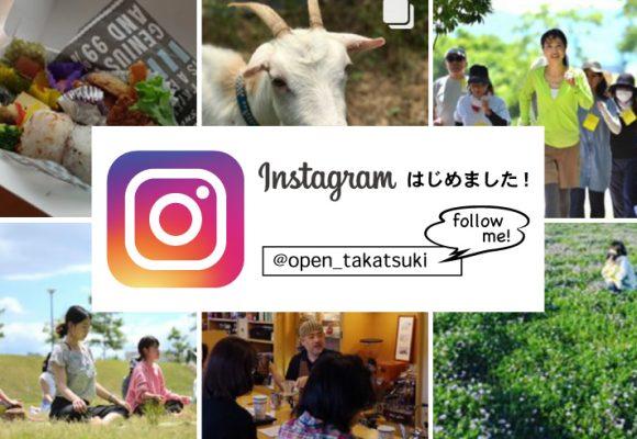 open-takatsuki-instagram