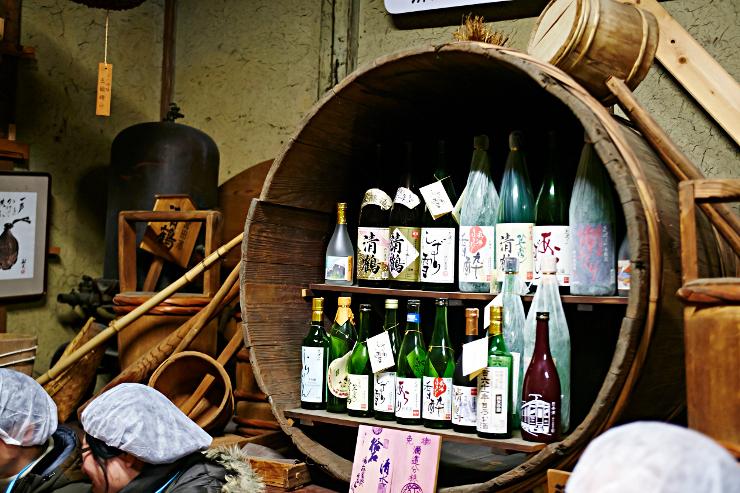 sake25