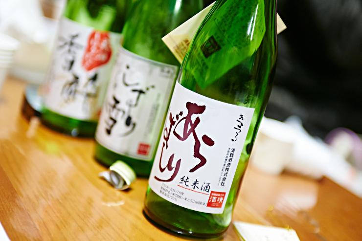 sake31