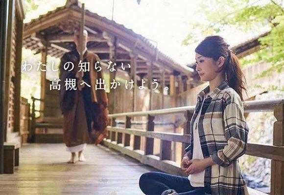 open-takatsuki-201809-640x424