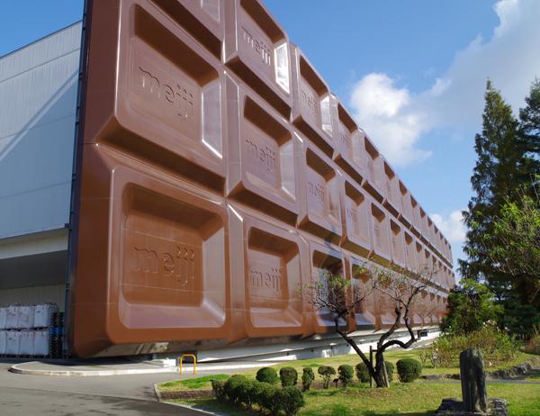【又有得食?】明治大阪工場加入了參觀「たけのこの里」生產線